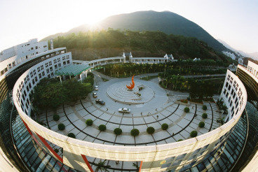 The Hong Kong University of Science and Technology - HKUST Business School
